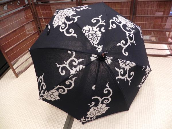 日傘「牡丹柄(黒地/白)」