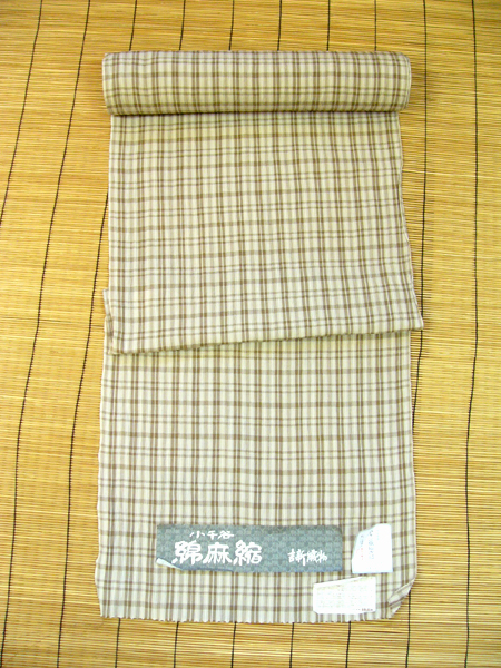 小千谷綿麻織物「着尺」