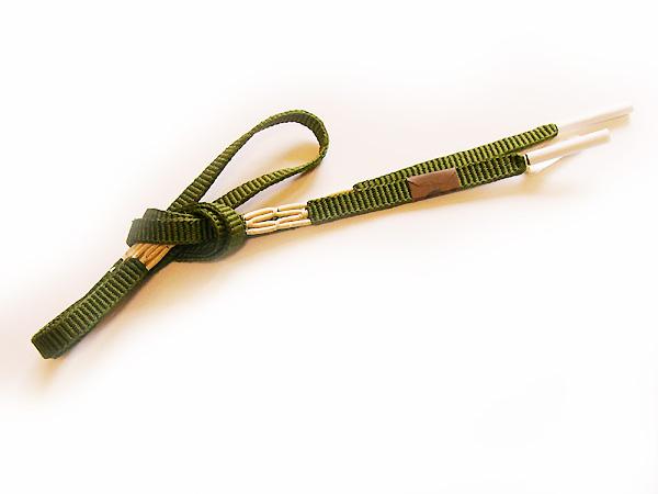 正絹 帯締め[OBJ-1027]