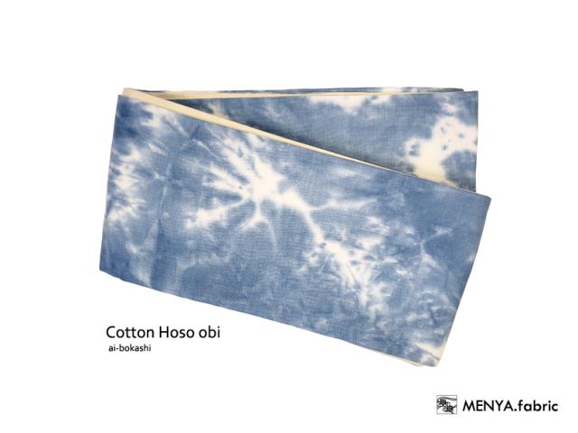 三勝染木綿細帯「藍ぼかし」