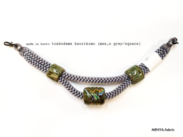 トンボ玉正絹羽織紐(メンズ)