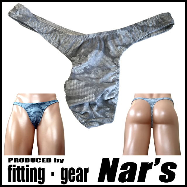 Nar's メンズビキニ モノトーン 迷彩柄 Tバック Camouflage Men'sThong Msize 1617