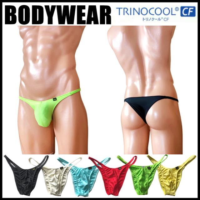 BODYWEAR メンズビキニ トリノクール ベーシックスタンダード ハーフバック Men's TRINOCOOL Bikini1957111