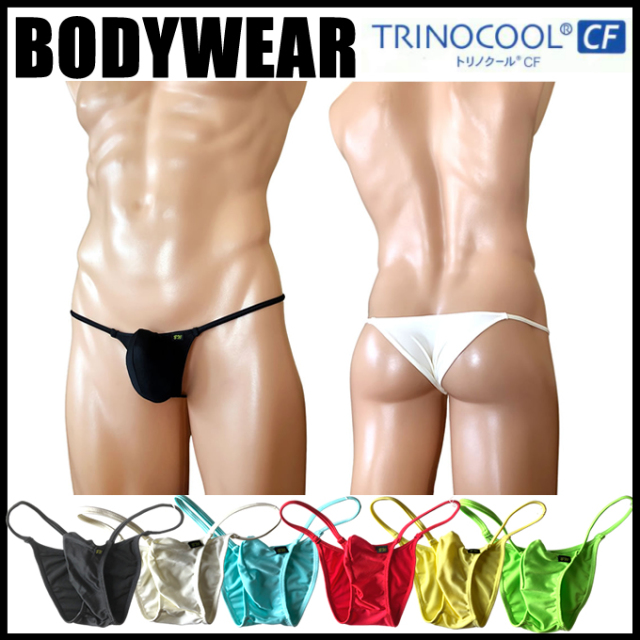BODYWEAR メンズビキニ トリノクール 上向き Tフロント リオバック Men's TRINOCOOL Rio Bikini 2005111