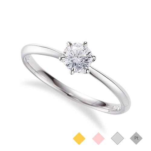 クラシス「エンゲージリング婚約指輪」