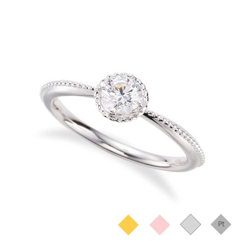バーレル「エンゲージリング婚約指輪」