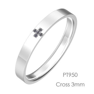 Pt950 Cross クロス平打3mm幅「マリッジリング結婚指輪」