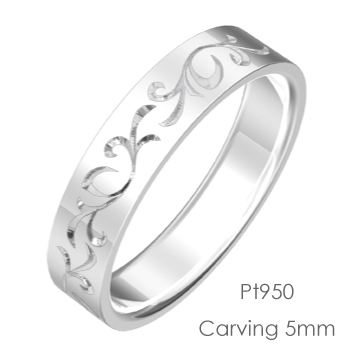 Pt950 Flat 平打カービング5mm幅「マリッジリング結婚指輪」