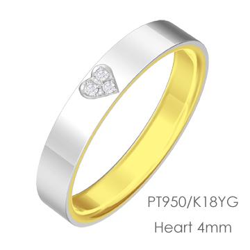 Pt950/K18 Heart ハート平打4mm幅「マリッジリング結婚指輪」