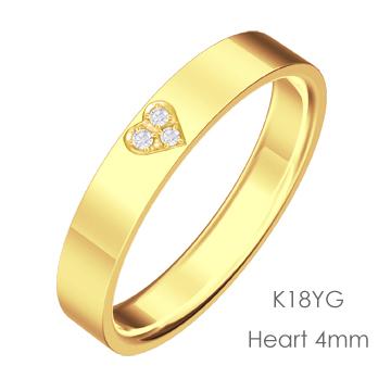 K18 Heart ハート平打4mm幅「マリッジリング結婚指輪」