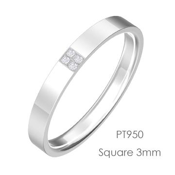 Pt950 Square スクエア平打3mm幅「マリッジリング結婚指輪」