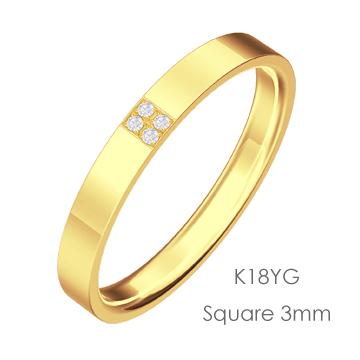 K18 Square スクエア平打3mm幅「マリッジリング結婚指輪」