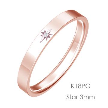 K18PG Star スター平打3mm幅「マリッジリング結婚指輪」