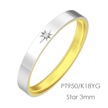 Pt950/K18 Star スター平打3mm幅「マリッジリング結婚指輪」
