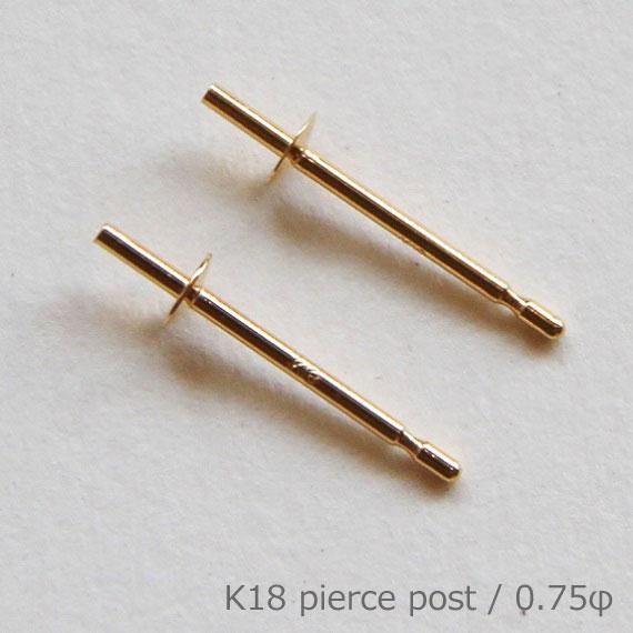 K18 K18WG Pt900 ピアスパーツ 「直結 ポスト針 2.5mm皿付」
