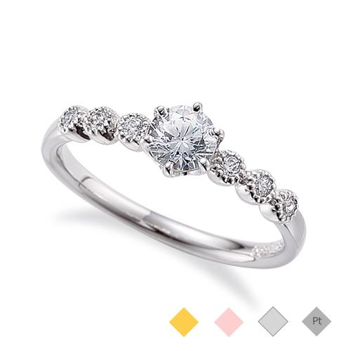 フェミナ「エンゲージリング婚約指輪」