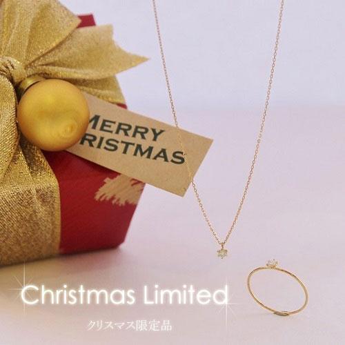 【クリスマス限定】 K18 ダイヤモンド 一粒 リング & ペンダントネックレス 2点セット 0.05ct 18K 18金 GOLD PG WG ゴールド ピンクゴールド ホワイトゴールド 女性 レディース 指輪 華奢 シンプル 重ね付け おしゃれ 人気 クリスマス ギフト プレゼント 誕生日