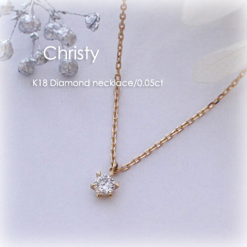 K18 リトルプリンセス ダイヤモンド 一粒 ペンダント ネックレス 0.05ct 18K 18金 GOLD PG WG ゴールド ピンクゴールド ホワイトゴールド 女性 レディース 華奢 シンプル おしゃれ 人気 ギフト プレゼント