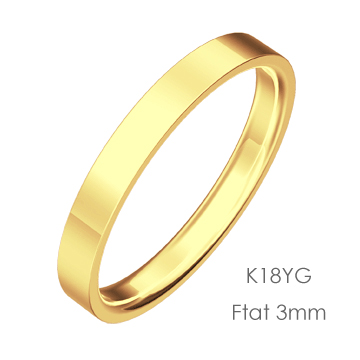K18 Flat 平打3mm幅「マリッジリング結婚指輪」