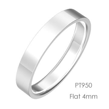 Pt950 Flat 平打4mm幅「マリッジリング結婚指輪」