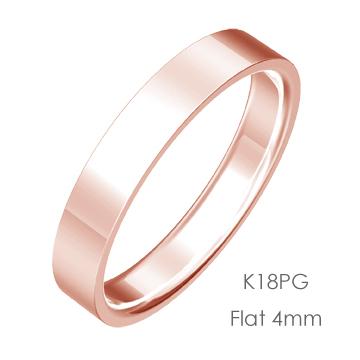 K18PG Flat 平打4mm幅「マリッジリング結婚指輪」