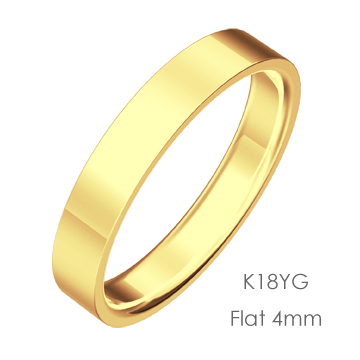 K18 Flat 平打4mm幅「マリッジリング結婚指輪」