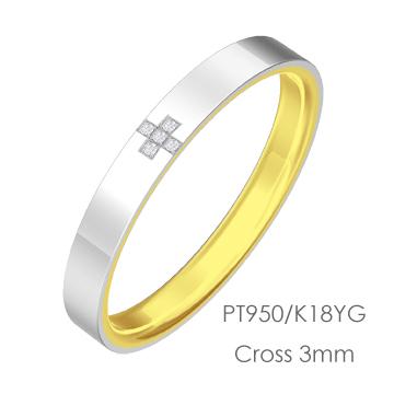 Pt950/K18 Cross クロス平打3mm幅「マリッジリング結婚指輪」