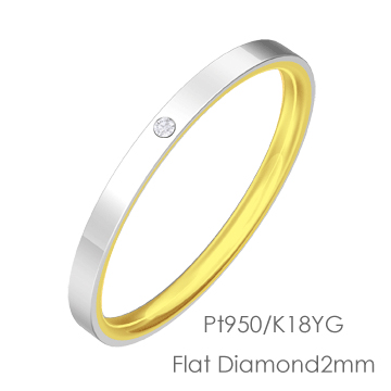 Pt950/K18 Flat Diamond 平打2mm幅「マリッジリング結婚指輪」