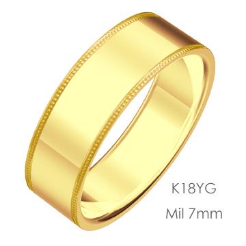 K18YG Flat 平打ミル7mm幅「マリッジリング結婚指輪」