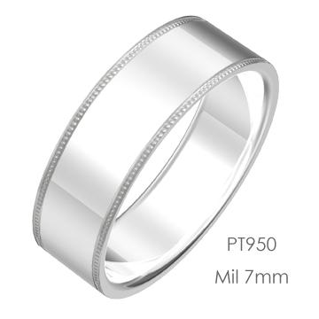 Pt950 Flat 平打ミル7mm幅「マリッジリング結婚指輪」