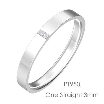Pt950 OneStraight ワンストレート平打3mm幅「マリッジリング結婚指輪」