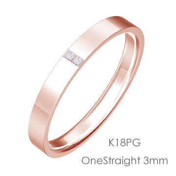 K18PG OneStraight ワンストレート平打3mm幅「マリッジリング結婚指輪」