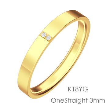 K18 OneStraight ワンストレート平打3mm幅「マリッジリング結婚指輪」