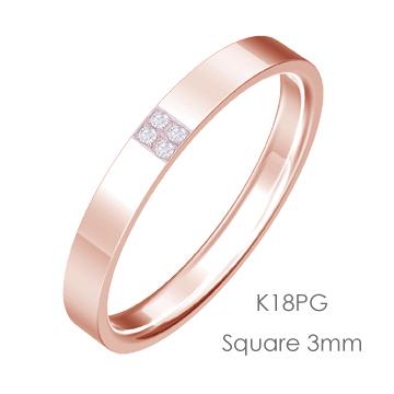 K18PG Square スクエア平打3mm幅「マリッジリング結婚指輪」