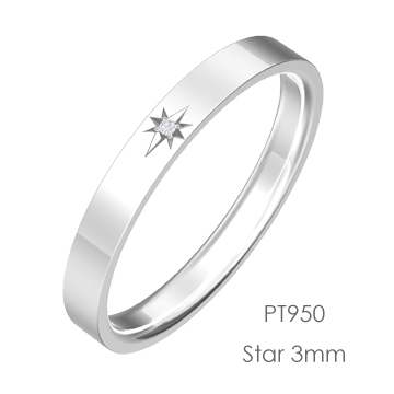 Pt950 Star スター平打3mm幅「マリッジリング結婚指輪」