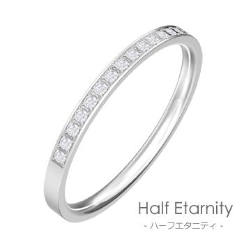Flat Half Etarnity ハーフエタニティ 2mm幅「マリッジリング結婚指輪」