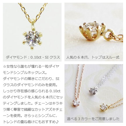 Little_princess_Diamond_Necklace