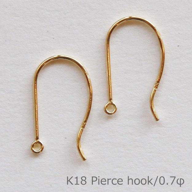 K18 K18WG Pt900 ピアス フック パーツ 0.7φ 1ペア 18K 18金 ゴールド ホワイトゴールド プラチナ シンプル つりばり ハンドメイド 手づくり 手作り 金具 作り替え 揺れる チャーム 付け替えDIY