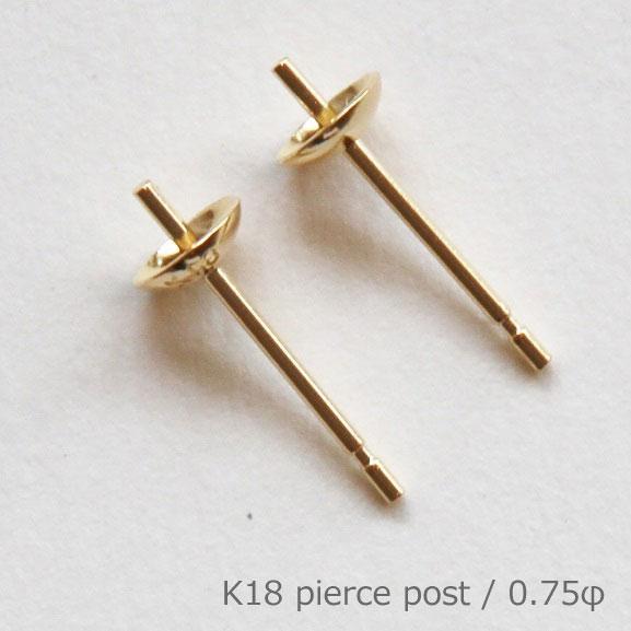 K18 K18WG Pt900 ピアスパーツ 「直結ポスト針5.0mm皿付」