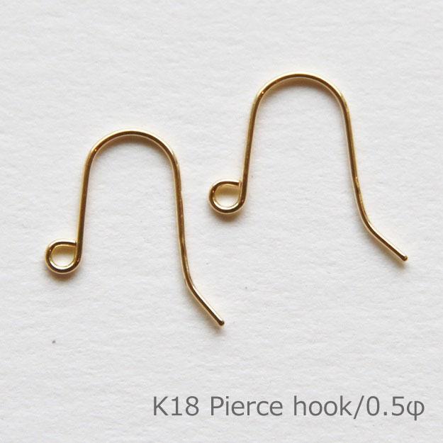 K18 K18WG ピアス フック パーツ 0.5φ 1ペア 18K 18金 ゴールド ホワイトゴールド シンプル つりばり ハンドメイド 手づくり 手作り 金具 作り替え 揺れる チャーム 付け替えDIY