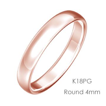 K18PG Round 甲丸4mm幅「マリッジリング結婚指輪」