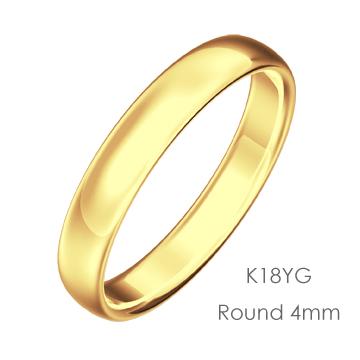 K18 Round 甲丸4mm幅「マリッジリング結婚指輪」