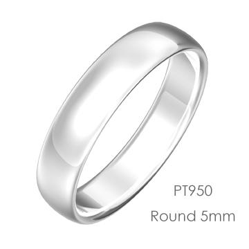 Pt950 Round 甲丸5mm幅「マリッジリング結婚指輪」