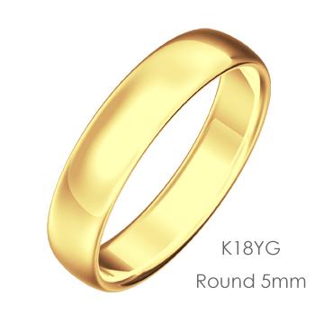 K18 Round 甲丸5mm幅「マリッジリング結婚指輪」