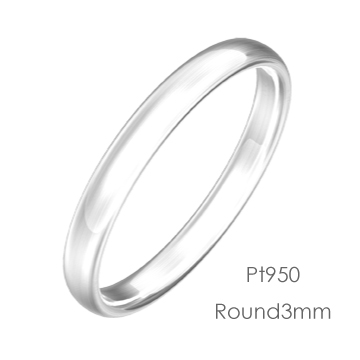 Pt950 Round 甲丸3mm幅「マリッジリング結婚指輪」