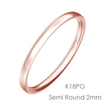 K18PG Semi Round 平甲丸2mm幅「マリッジリング結婚指輪」