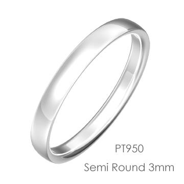 Pt950 Semi Round 平甲丸3mm幅「マリッジリング結婚指輪」