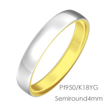 Pt950/K18YG Semi Round 甲丸4mm幅「マリッジリング結婚指輪」