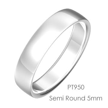 Pt950 Semi Round 平甲丸5mm幅「マリッジリング結婚指輪」