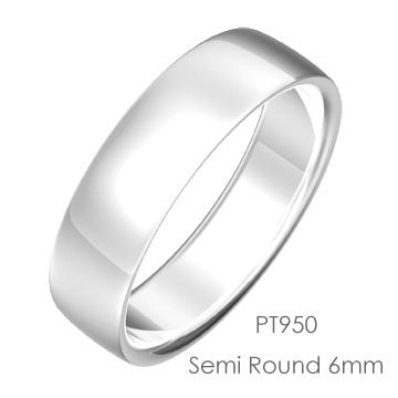 Pt950 Semi Round 平甲丸6mm幅「マリッジリング結婚指輪」
